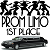 Prom Limo 1