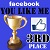 3rd place in You Like Me Facebook Contest