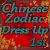 1st Chinese Zodiac Prom 2020